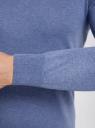 Пуловер с хлопковой вставкой на груди oodji #SECTION_NAME# (синий), 4B212006M/39245N/7410B - вид 5