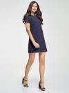 Платье прямого силуэта с рукавом реглан oodji #SECTION_NAME# (синий), 11914003/46048/7529E - вид 6