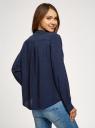 Блузка вискозная А-образного силуэта oodji #SECTION_NAME# (синий), 21411113B/26346/7900N - вид 3