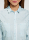 Рубашка приталенная с нагрудными карманами oodji #SECTION_NAME# (синий), 11403222-4/46440/7010S - вид 4