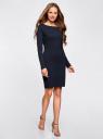 Платье трикотажное облегающего силуэта oodji для женщины (синий), 14001183B/46148/7900N