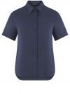 Блузка вискозная с короткими рукавами oodji #SECTION_NAME# (синий), 11411137B/14897/7900N