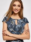 Платье трикотажное с ремнем oodji #SECTION_NAME# (синий), 24008033-2/16300/7530F - вид 4