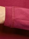 Свитшот прямого силуэта с цельнокроеным рукавом oodji для женщины (розовый), 14808007B/46927/4A00N