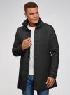 Пальто однобортное с воротником-стойкой oodji #SECTION_NAME# (серый), 1L312002M/48524N/2300N - вид 2