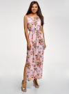 Платье макси с завязками на талии oodji #SECTION_NAME# (розовый), 24005137-1/46943/4019F - вид 2
