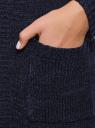 Кардиган с капюшоном и накладными карманами oodji для женщины (синий), 63205252/48953/7900N
