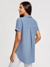 Рубашка из лиоцелла с коротким рукавом oodji #SECTION_NAME# (синий), 16A09002/45490/7500W - вид 3