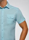 Рубашка с нагрудными карманами и надписью на спине oodji #SECTION_NAME# (бирюзовый), 3L410103M/46563N/7300N - вид 5