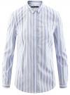 Рубашка приталенного силуэта в полоску oodji #SECTION_NAME# (синий), 11401255/45668/7010S