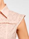 Блузка из ткани деворе oodji #SECTION_NAME# (розовый), 11405092-4/26528/4000N - вид 5
