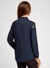 Блузка с кружевными вставками oodji #SECTION_NAME# (синий), 21401400M/31427/7900N - вид 3
