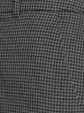 Брюки широкие с завышенной талией oodji для женщины (серый), 11701051/22124/2539C