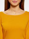 Платье трикотажное базовое oodji #SECTION_NAME# (оранжевый), 14001071-2B/46148/5200N - вид 4