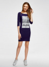 Платье трикотажное с принтом oodji #SECTION_NAME# (фиолетовый), 14001071-12/46148/8800P - вид 2