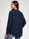 Блузка вискозная А-образного силуэта oodji #SECTION_NAME# (синий), 21411113B/42540/7900N - вид 3
