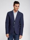 Пиджак приталенный с накладными карманами oodji #SECTION_NAME# (синий), 2B510005M/39355N/7500N - вид 2