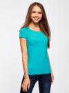 Комплект приталенных футболок (2 штуки) oodji #SECTION_NAME# (бирюзовый), 14701005T2/46147/7300N - вид 2
