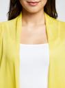 Кардиган легкий с удлиненными полами oodji для женщины (желтый), 63212473-1/35762/5100X