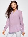 Блузка базовая из вискозы oodji #SECTION_NAME# (фиолетовый), 21412129-1/24681/8000N - вид 2
