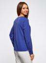 Блузка с вырезом-капелькой и металлическим декором oodji #SECTION_NAME# (синий), 21400396/38580/7500N - вид 3