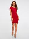 Платье трикотажное с вырезом-лодочкой oodji #SECTION_NAME# (красный), 14001117-2B/16564/4500N - вид 2