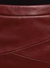 Юбка-карандаш из искусственной кожи oodji #SECTION_NAME# (красный), 18H01002/45059/4903N - вид 4