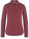 Рубашка базовая с нагрудными карманами oodji #SECTION_NAME# (красный), 11403222B/42468/4910G