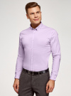 Рубашка базовая приталенная oodji для мужчины (фиолетовый), 3B140002M/34146N/8000N - вид 2