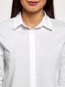 Рубашка свободного силуэта с асимметричным низом oodji #SECTION_NAME# (белый), 13K11002-1B/42785/1000N - вид 4