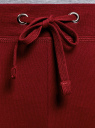 Брюки трикотажные на завязках oodji для женщины (красный), 16701042-1B/46919/4901N