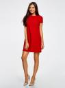 Платье А-образного силуэта в рубчик oodji для женщины (красный), 14000157/45997/4500N