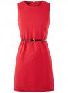Платье льняное без рукавов oodji #SECTION_NAME# (розовый), 12C00002-1B/16009/4D00N