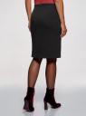 Юбка прямая базовая oodji для женщины (черный), 21601300B/31291/2900N
