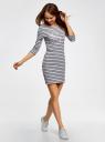 Платье трикотажное в полоску oodji #SECTION_NAME# (серый), 14001071-7/46148/2379S - вид 6
