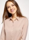 Рубашка приталенная с бисером на воротнике oodji для женщины (бежевый), 13K03003-1B/42083/3300N