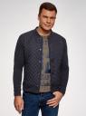 Куртка трикотажная со стежкой oodji для мужчины (синий), 5B911020M/44112N/7900N