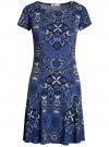 Платье трикотажное с воланами oodji #SECTION_NAME# (синий), 14011017/46384/7574E