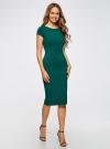 Платье миди с вырезом на спине oodji для женщины (зеленый), 24001104-5B/47420/6E00N - вид 6