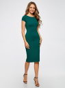 Платье миди с вырезом на спине oodji #SECTION_NAME# (зеленый), 24001104-5B/47420/6E00N - вид 6