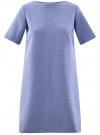 Платье из фактурной ткани прямого силуэта oodji #SECTION_NAME# (синий), 24001110-3/42316/7500N
