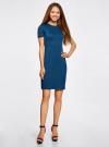 Платье облегающего силуэта на молнии oodji #SECTION_NAME# (синий), 14011025/42588/7901N - вид 2
