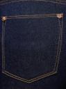 Джинсы skinny с высокой посадкой oodji для женщины (синий), 12104065B/46253/7900W