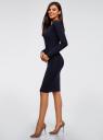 Платье вязаное облегающего силуэта  oodji для женщины (синий), 63912230/45755/7900N