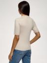 Джемпер с короткими рукавами и воротником-стойкой oodji для женщины (бежевый), 73812658-1B/45755/3300M