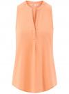 Топ базовый из вискозы oodji для женщины (оранжевый), 14911008-1B/48756/5400N