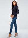Рубашка хлопковая с металлическими кнопками oodji для женщины (синий), 21406034-1/42083/7900N