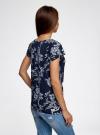 Футболка вискозная свободного силуэта oodji для женщины (синий), 24707001-2/14675/7912F - вид 3
