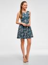 Платье принтованное с бантом на спине oodji #SECTION_NAME# (синий), 11900181-2/35271/7912F - вид 6