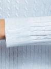 Джемпер фактурный приталенного силуэта oodji #SECTION_NAME# (синий), 63812672/33506/7000M - вид 5